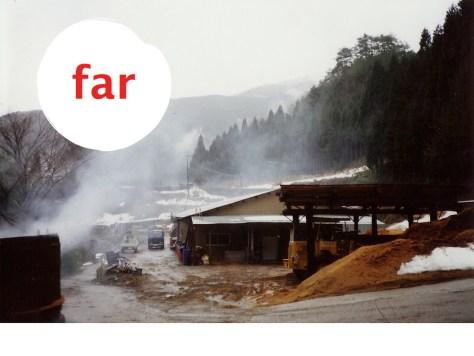 Inspire Japan Stories 3: Far