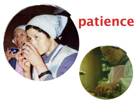 Inspire Japan Stories 4: Patience