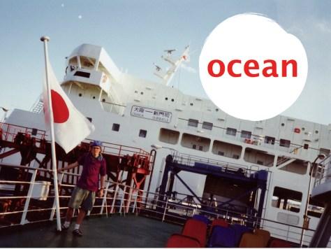 Inspire Japan Stories 10: Ocean