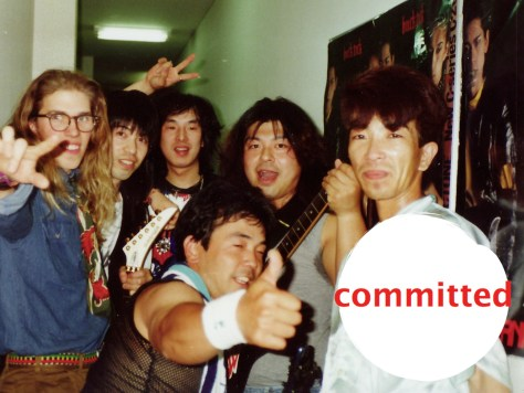 Inspire Japan Stories 12: Committed