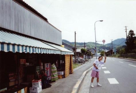 Japan hitch-hiking: the mysterious surfer girl thumbs on Shikoku