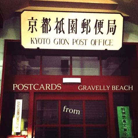 Postcards from Gravelly Beach - Kyoto Gion Post Office