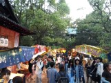 Welcome to the Goryo festival!