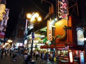 One of the 24-hour ramen shops on Dotombori with the famous 3-D dragons on the building. I sat and ate just under the tail there