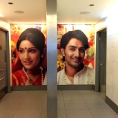 Bathroom signs at the Delhi airport