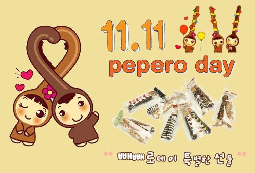 Happy Pepero Day - 11-11-2011!