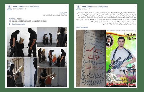 Terrorism, extra judicial killings