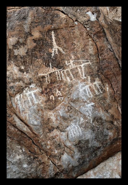 Rock art near Qabil 4