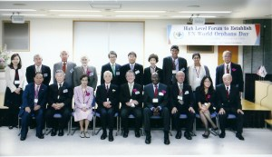Contributors to the High Level Forum on the Creation of a World Orphans Day