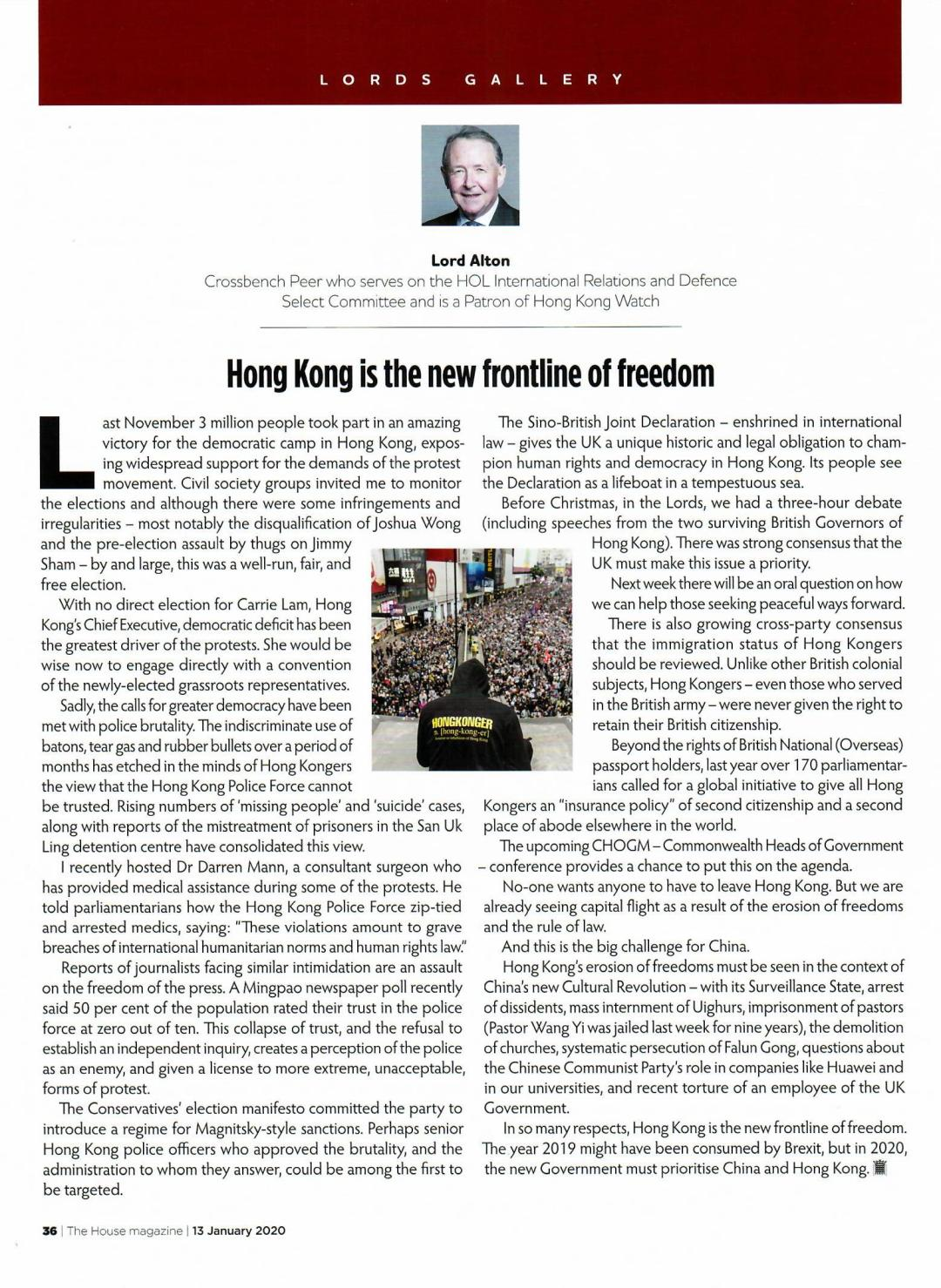 House Magazine Hong Kong the Frontline of Freedom Jan 14 2020