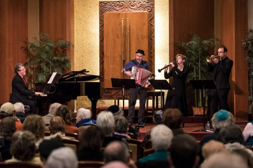 Hankus Netsky, Loring Sklamberg, Ilene Stahl and Mark Berney - UCSB Arts & Lectures 1/24/17 Congregation B'nai B'rith