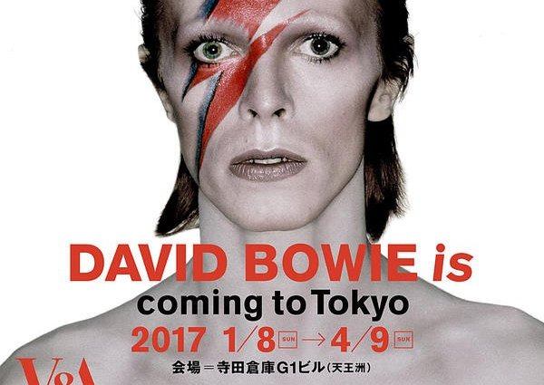 David Bowie is in Tokyo! Sunday 8 January to Sunday 9 April 2017