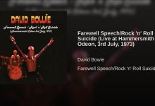 David Bowie – Farewell Speech/Rock 'n' Roll Suicide (Live at Hammersmith Odeon, 3rd July, 1973)