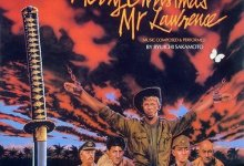 Merry Christmas Mr Lawrence (Our Price TV Ad, 1983)