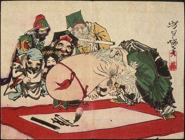 ukiyo-e school printmaking