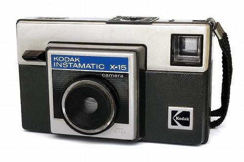 Kodak X15