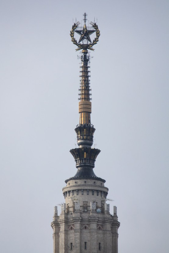 moscow state university spire