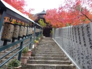 miyajima-temple-entry-stairs