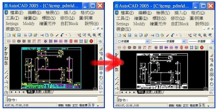 快速變換AutoCAD畫面底色及所有物件顏色 (To Change screen base color and all entities' color at once ) | David Hou IT專欄