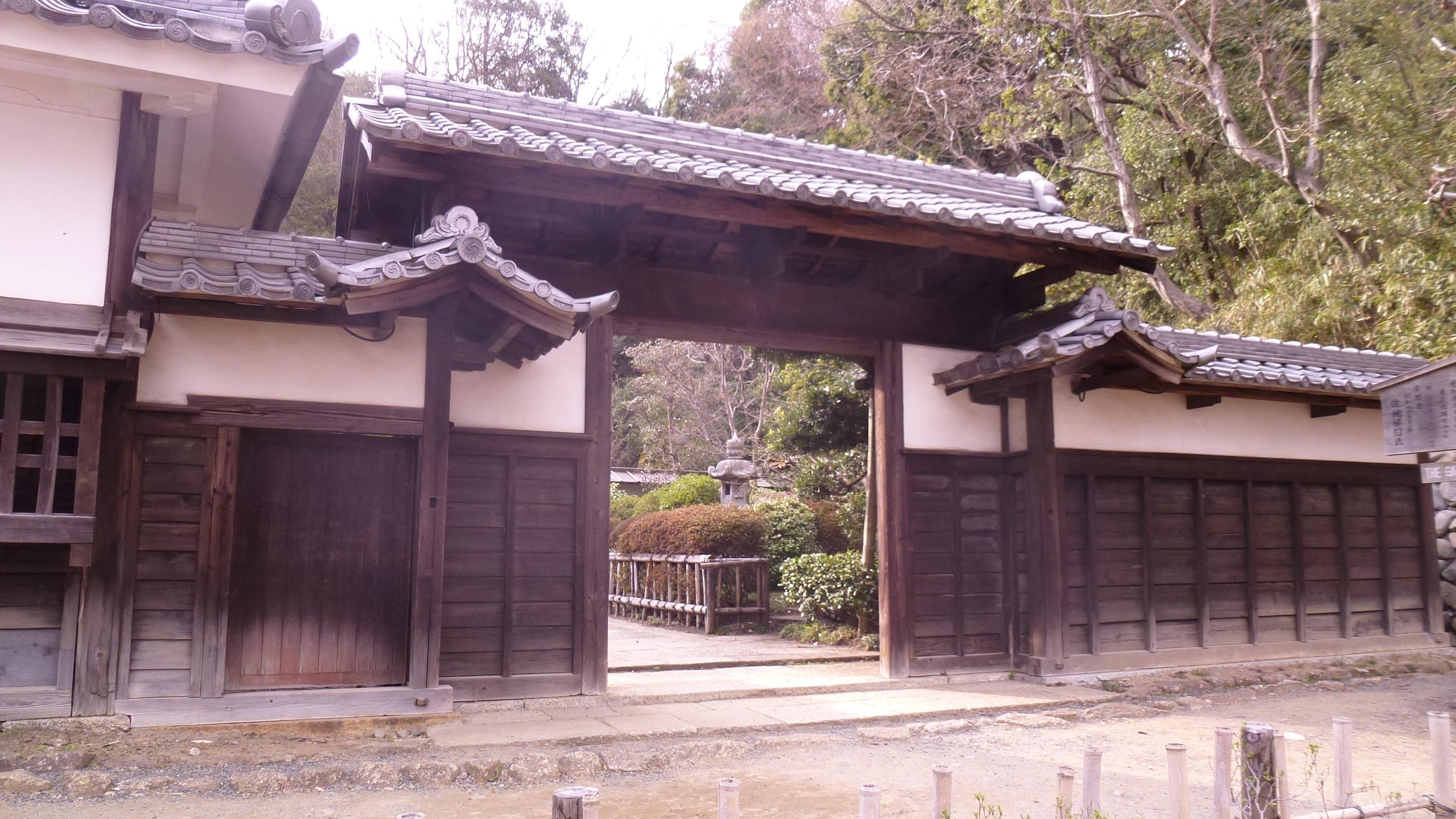 3 mois au japon wordpress com