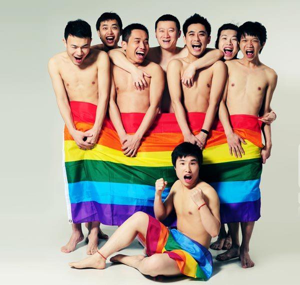 Grindr - Gay china