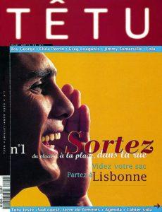 Premier numéro de Têtu - Août 1995