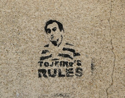 street art graffiti - Salamanca Spain - tojeiro's rules
