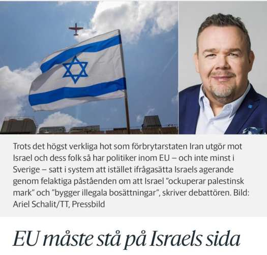 EU israel