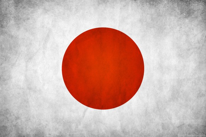 japan_grunge_flag