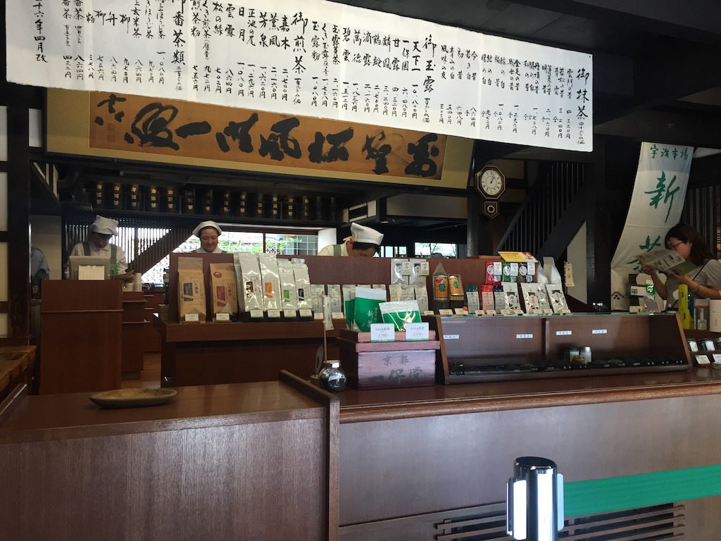 The friendly staff of Ippodo Tea, Kyoto