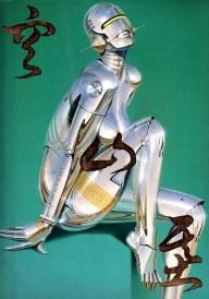 10-robot-paintings-by-hajime-sorayama