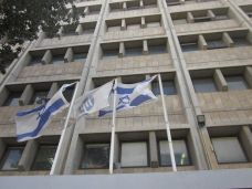 The HP and Israeli flags