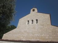 The church sits over the spot where Jesus is said to have multiplied the fish and bread