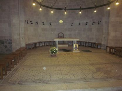This is the spot where Jesus multiple the fish and bread. Wow!