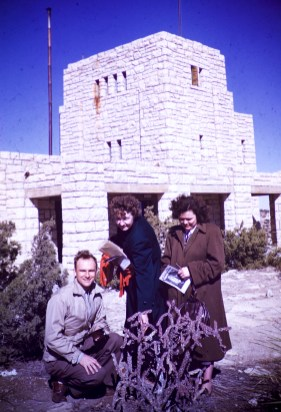 Carlsbad Caverns - Elevator Tower