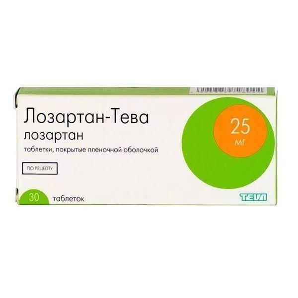 Tykveol kapsulės: naudojimo instrukcijos, moliūgų 450 mg