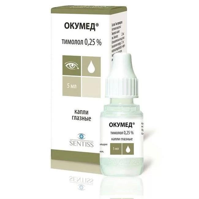 ARUTIMOL, 2,5 mg/ml, akių lašai (tirpalas), 5 ml