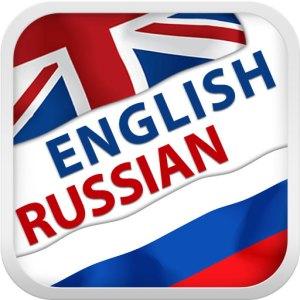 english russian