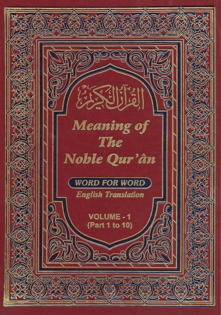 Meaning of the Noble Quran (Word for Word)- 3 Volumes - Da'wah Books