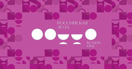 Кубок «Народный выбор» на фестивале «Российская Лоза»