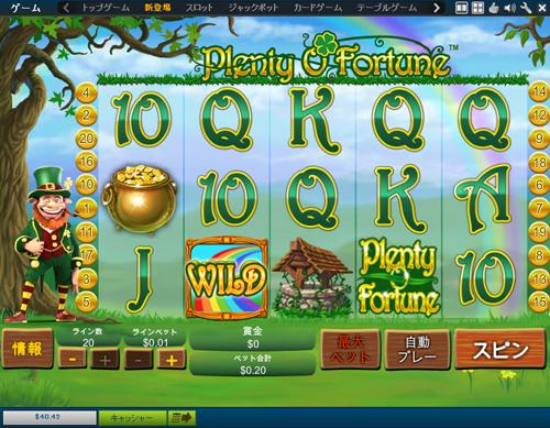 オンラインカジノの相性6