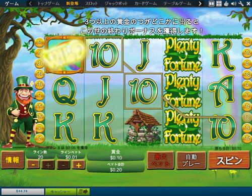 オンラインカジノの相性9
