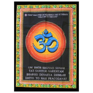 Indian Wall Art Hanging - OM