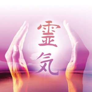 Greeting Card Plus Reiki Music CD