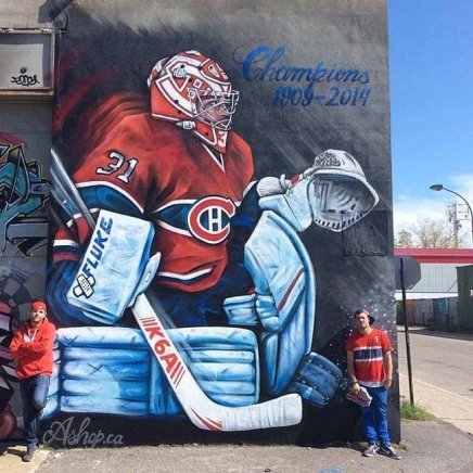 A mural of Carey Price, created after the Canadiens beat the Bruins in the 2nd round of the 2014 playoffs. (By the A'shop crew, located at the corner of Gilmore and Cabot street.)