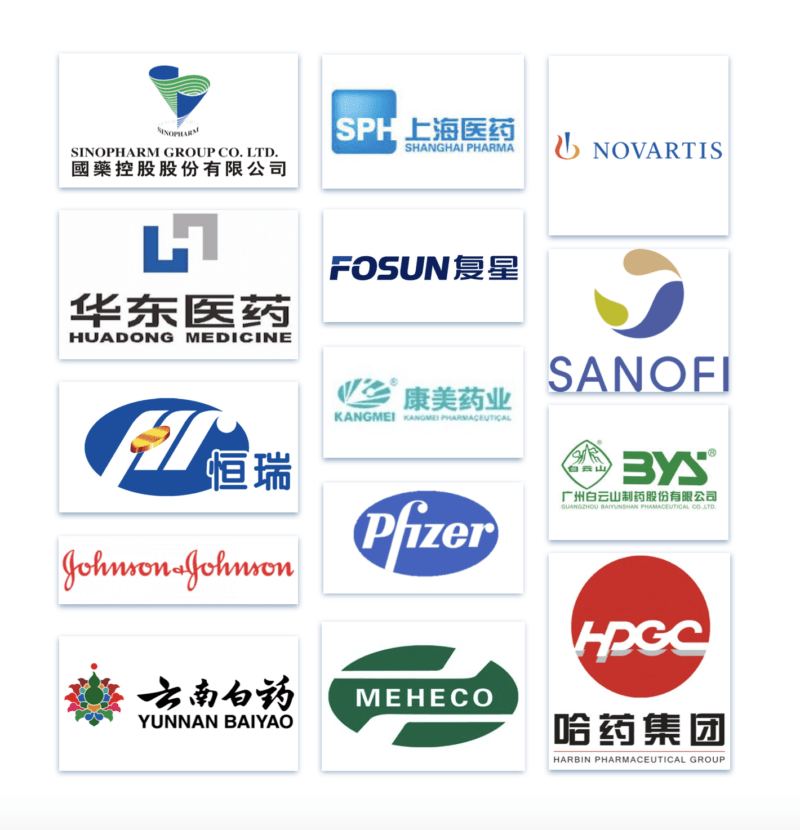 China's Pharmaceutical Industry - Daxue Consulting ...