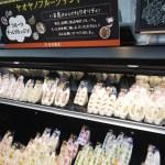 ヤオヤノフルーツサンド望月商店