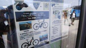 【Spoke Cafe】道の駅伊豆ゲートウエイ函南