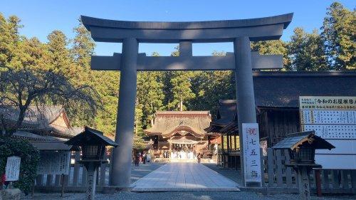 静岡市 小國神社 ダヤンテールblog