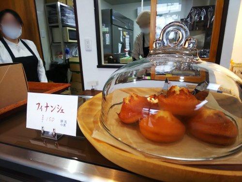 富士市 プリン・焼き菓子『日にち工房』ダヤンテールblog